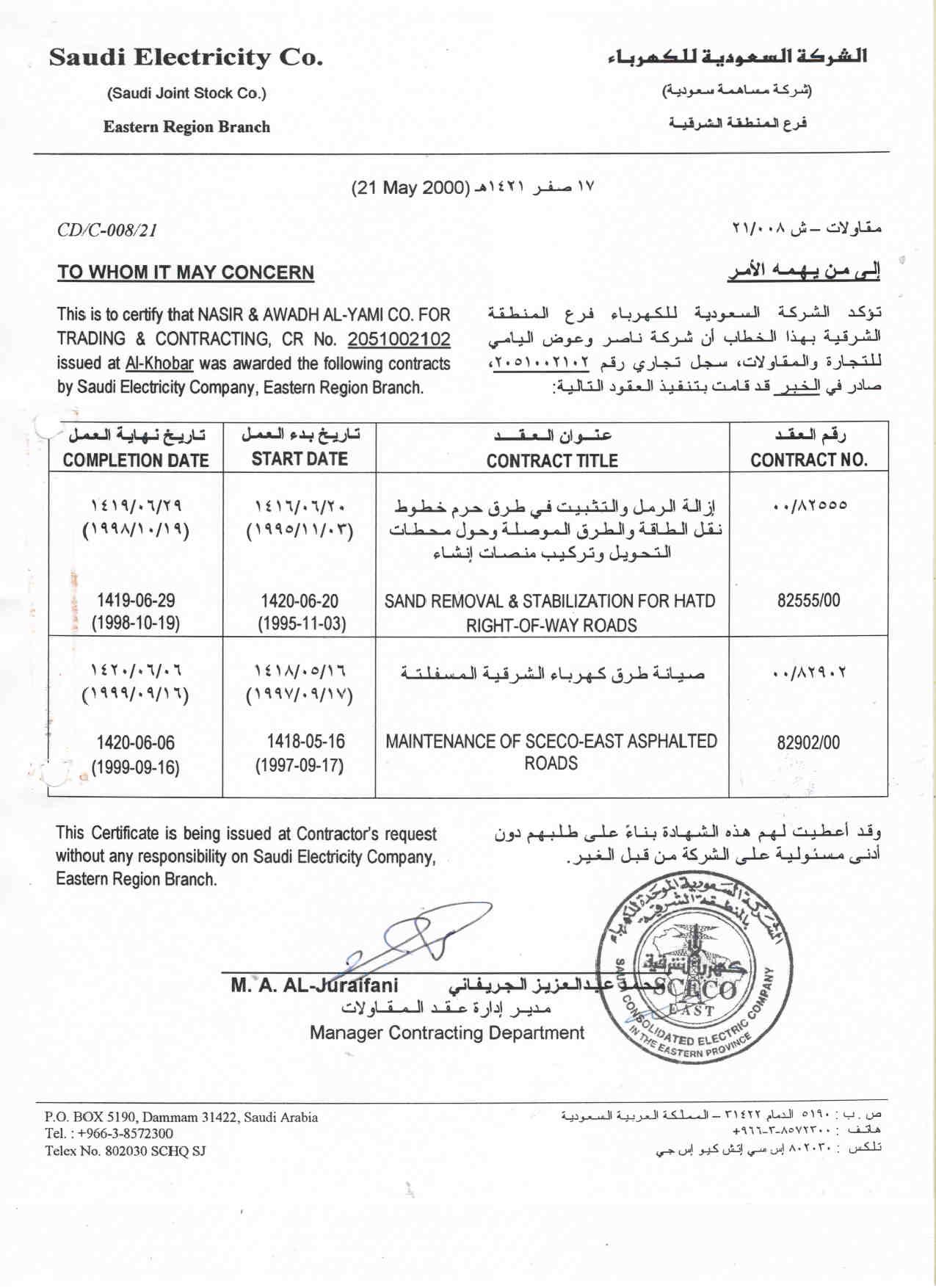 Nasir  Awad AlYami Company  Trading  Contracting